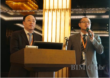 RIB连同鸿业展示基于BIM的精益化建造方案