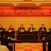 2015年江西省高校第一届BIM研讨会顺利召开