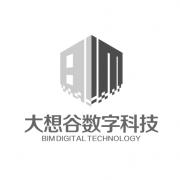 深圳前海大想谷数字技术有限公司