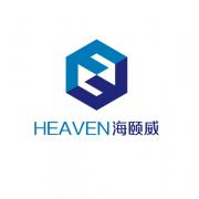 北京海颐威科技股份有限公司