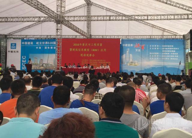 """嘉州商圈""""双塔""""地标下月封顶 成重庆BIM技术标杆"""