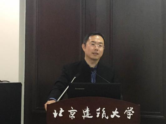 中国城市建设科学发展论坛召开 探讨智慧城市发展新思路