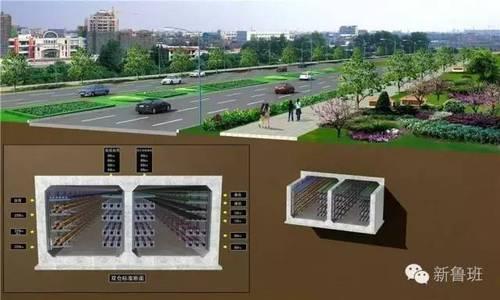 BIM技术在综合管廊建设方面的应用