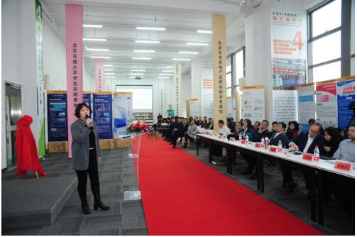"""采薇君华""""5TBIM国际体验学习厅""""在杭州海创园隆重启动"""