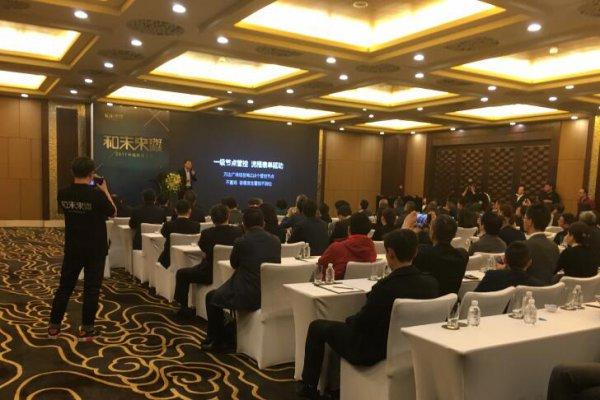 广联达用BIM触碰未来:BIM+PM助力房地产项目创新发展