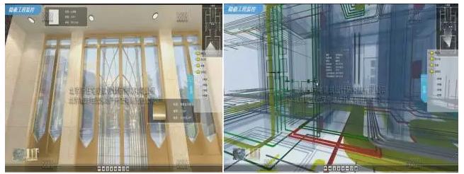 BIM技术,室内精装修,中国BIM培训网