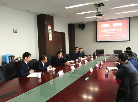 巨匠建设集团股份有限公司与广联达BIM签订战略合作协议