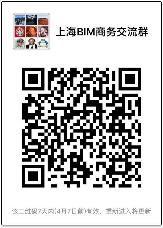 QQ图片20170331201046