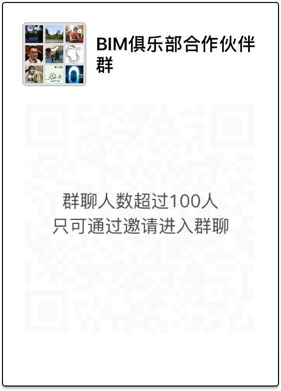 QQ图片20170331201051