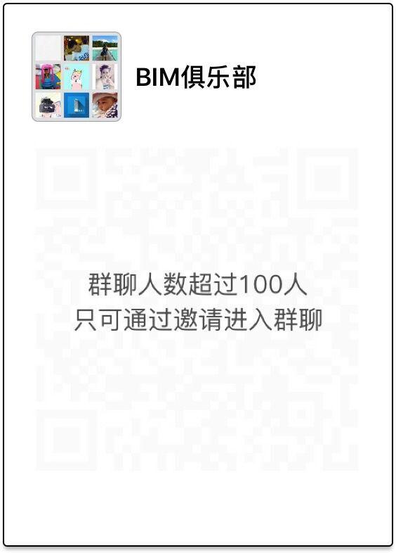 QQ图片20170331201056