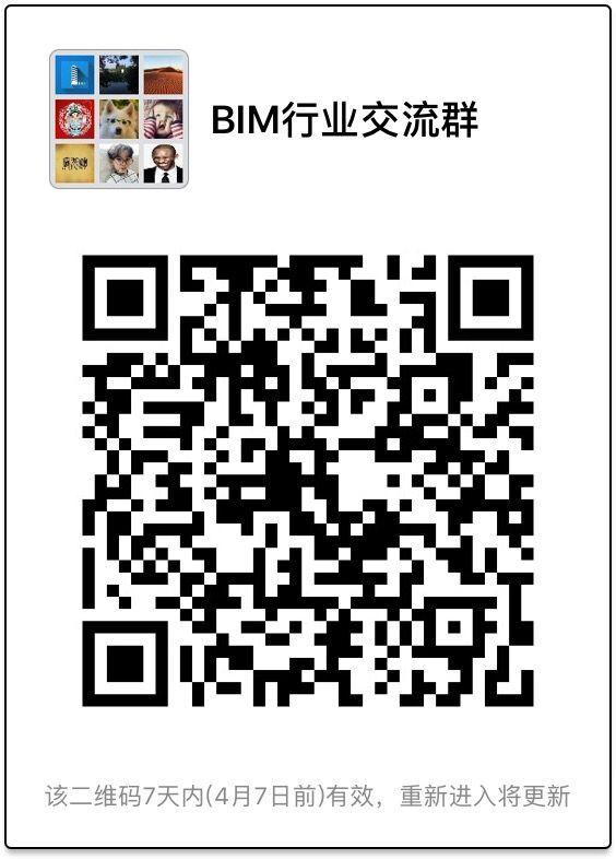 QQ图片20170331201115