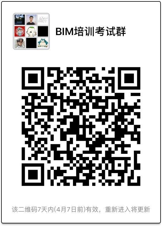 QQ图片20170331201125