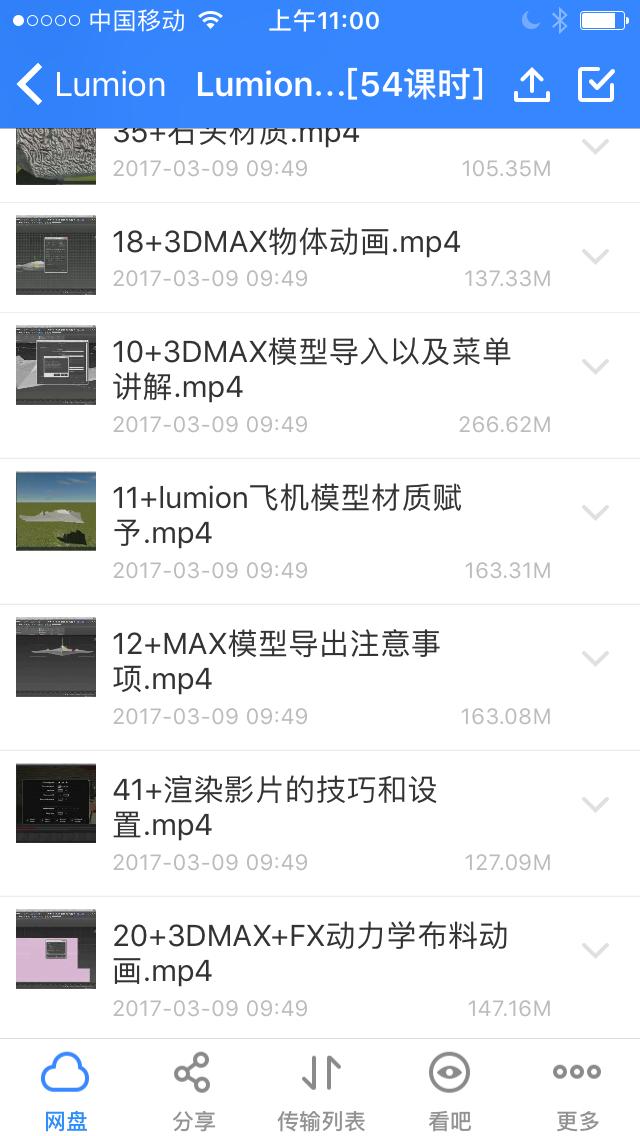 QQ图片20170331210037