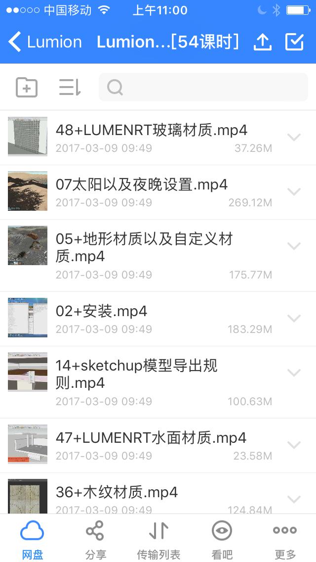 QQ图片20170331210042