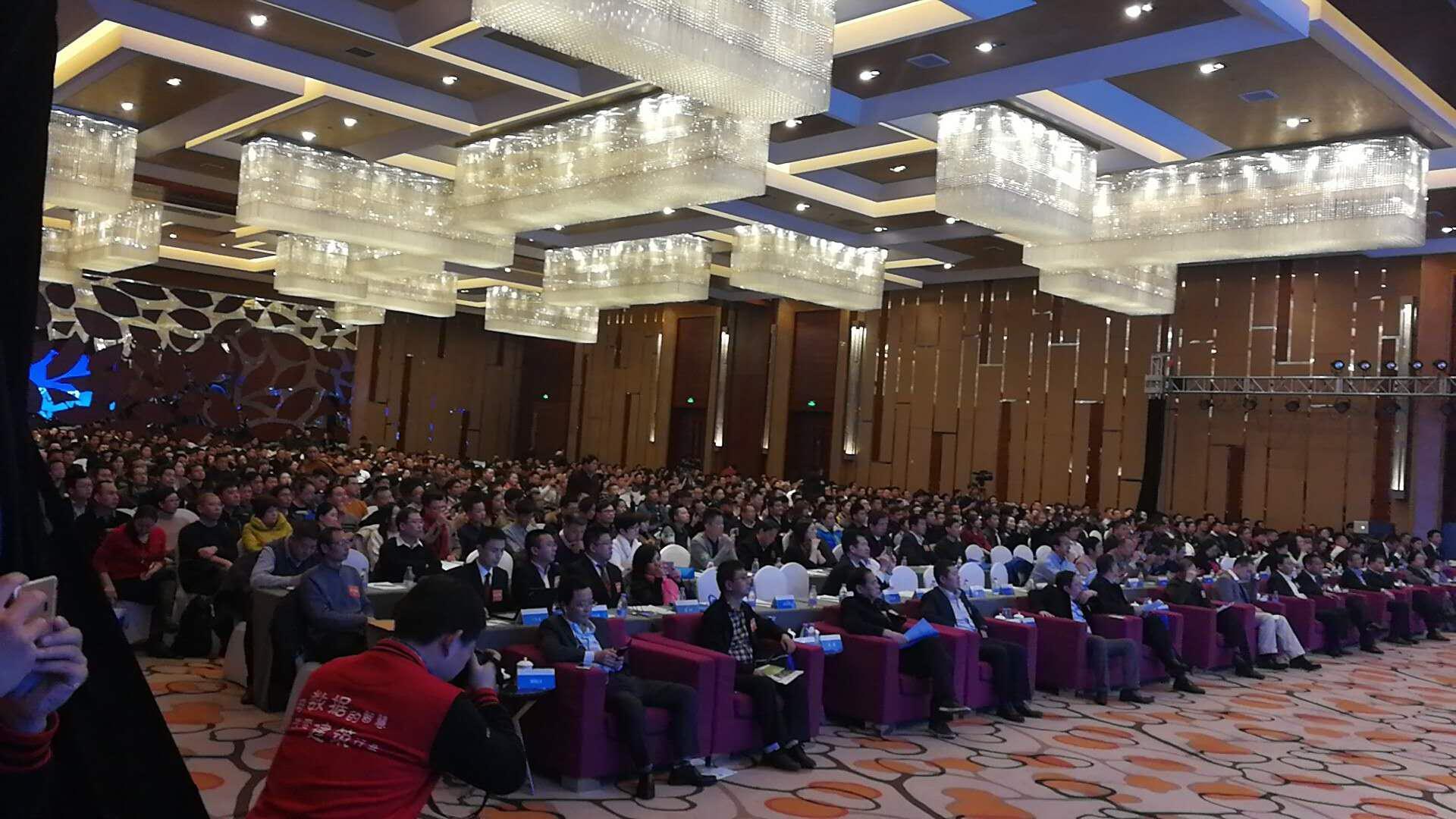 广联达与中国中小型企业协会达成战略合作协议