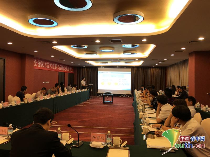 全国BIM技术应用与创新发展研讨会会议现场