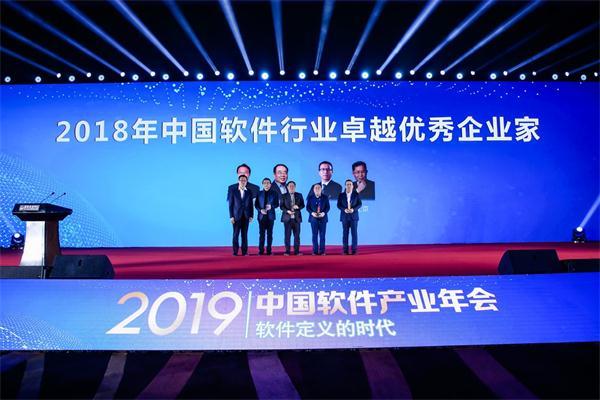 深耕建筑软件领域20年,广联达荣膺中国软件行业四项大奖