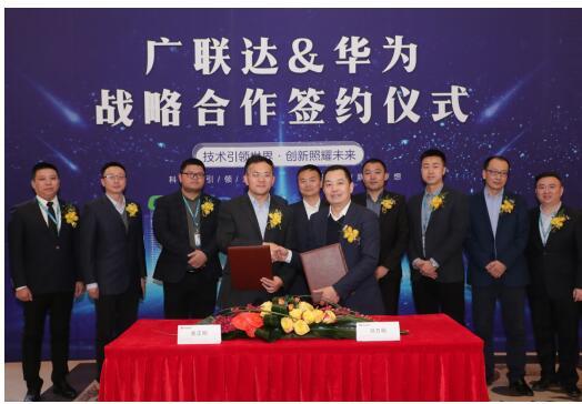 广联达与华为进一步深化合作,助力建筑产业转型升级