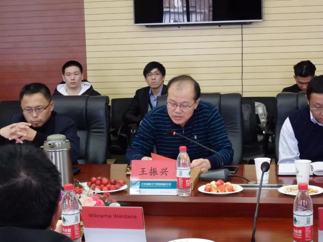 副总经理、总工程师王振兴介绍集团BIM情况