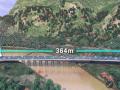 """S""型空间双曲线斜拉桥的BIM应用"