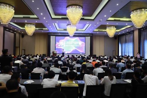 互联网+数字建筑融合创新 广联达亮相工程建设行业互联网大会