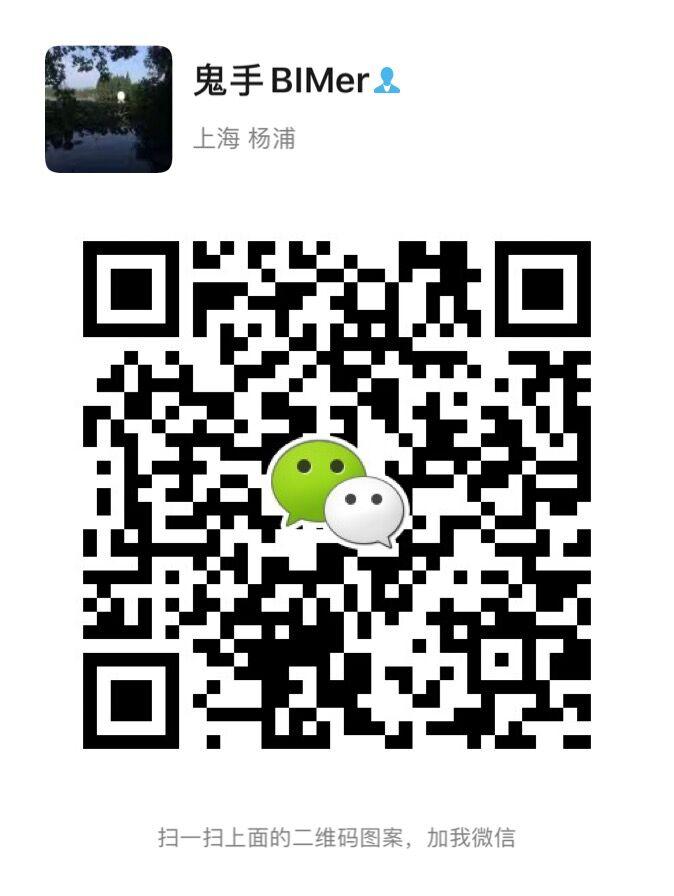 QQ图片20200314102626