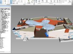 上海世博会博物馆新建工程项目全生命周期BIM应用(BIM模型源文件)