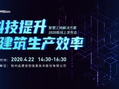 "AI黑科技硬核战""疫"",武汉经开人工智能科技园项目顺利复工!"